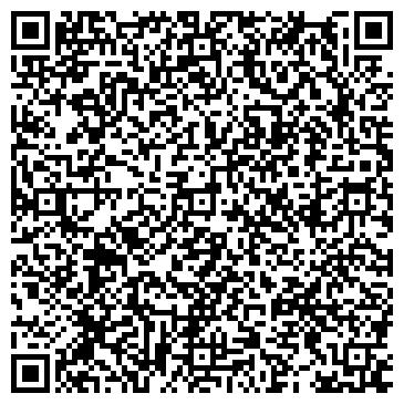 QR-код с контактной информацией организации ООО Компания АкмиЛайт