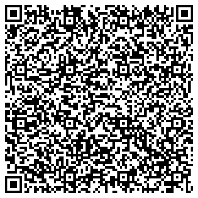 QR-код с контактной информацией организации ООО СК ДОБРЫНЯ племенной репродуктор