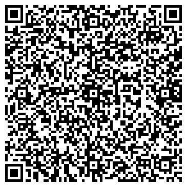 QR-код с контактной информацией организации ООО Винтрест