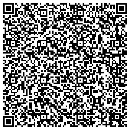 QR-код с контактной информацией организации ГБУЗ Детская городская поликлиника № 143 ДЗМ» ФИЛИАЛ № 3 (ДГП № 114)