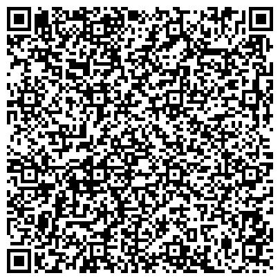 QR-код с контактной информацией организации Юридический клуб Алматы