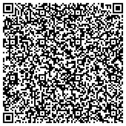 QR-код с контактной информацией организации ДЕТСКАЯ ГОРОДСКАЯ ПОЛИКЛИНИКА № 143 ФИЛИАЛ № 2 (ДГП № 53)