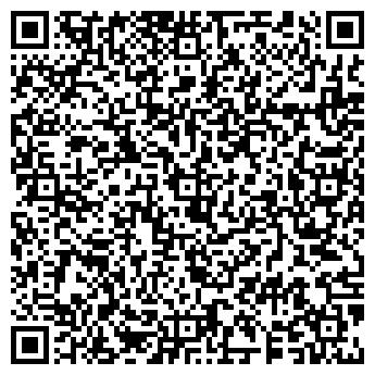 """QR-код с контактной информацией организации """"Макси"""""""