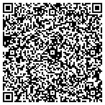 """QR-код с контактной информацией организации ИП """"Teile.su"""""""
