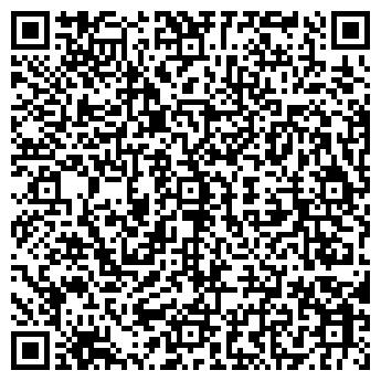 QR-код с контактной информацией организации ТОО Афдан
