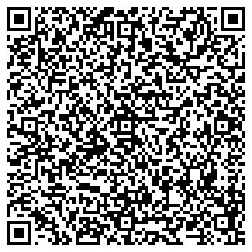 QR-код с контактной информацией организации Конвейер Сервис, ООО