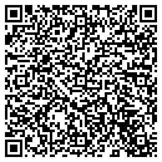 QR-код с контактной информацией организации ООО Стуломания