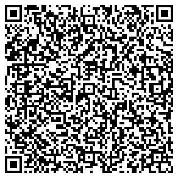 QR-код с контактной информацией организации ООО «СТВ-Бетон»