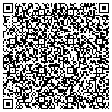 QR-код с контактной информацией организации ООО Сервисная компания «Холод-Сервис»