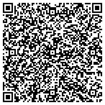 QR-код с контактной информацией организации ООО Флигель-Арт
