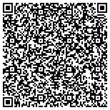 """QR-код с контактной информацией организации Конный клуб """"Кардинал"""""""
