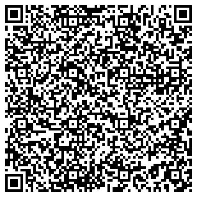 QR-код с контактной информацией организации Агенство деловых консультаций, ООО
