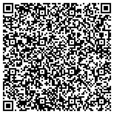 """QR-код с контактной информацией организации ООО Караоке-Клуб """"Карамель"""""""