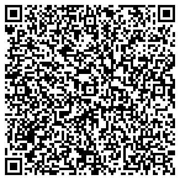 QR-код с контактной информацией организации ООО Основание