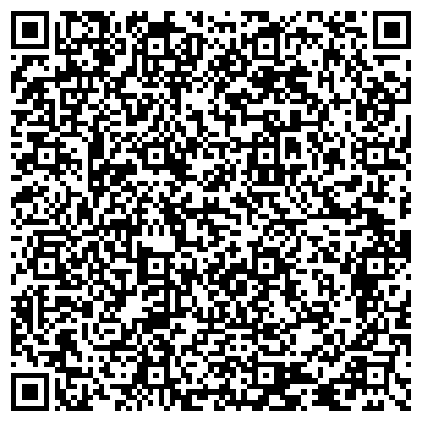QR-код с контактной информацией организации СГ