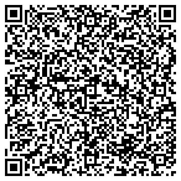 QR-код с контактной информацией организации ООО Holiday Group