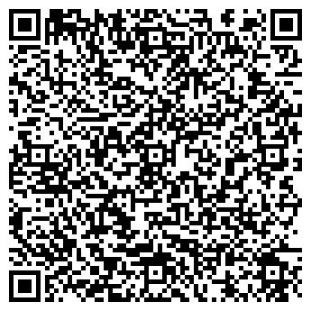 QR-код с контактной информацией организации ТОО АКЦЕНТ НС