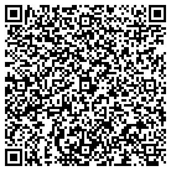 """QR-код с контактной информацией организации ТОО """"СтройТехМонтаж2030"""""""