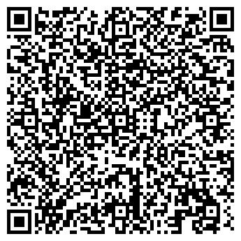QR-код с контактной информацией организации А ЛЯ ФУРШЕТ