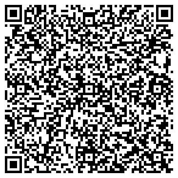 """QR-код с контактной информацией организации """"Master Company"""""""
