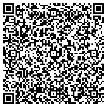 """QR-код с контактной информацией организации ТОО """"BG Ойл"""""""