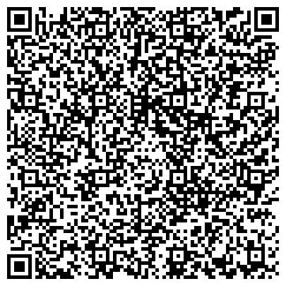 QR-код с контактной информацией организации ООО Региональная Товарно-Сбытовая КОМПАНИЯ