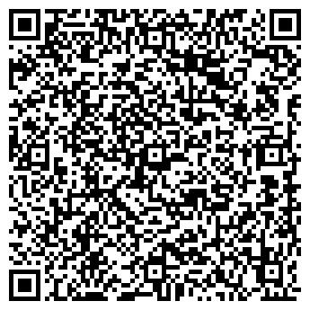 QR-код с контактной информацией организации ОсОО Signum.kg