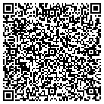 QR-код с контактной информацией организации ООО Эвдемон