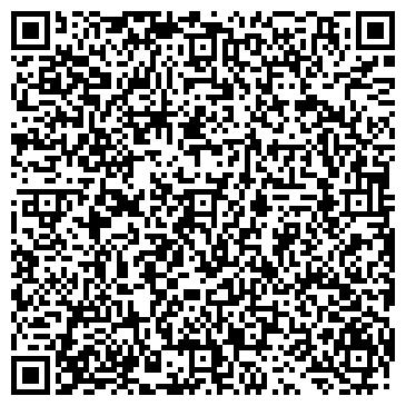 QR-код с контактной информацией организации Рекламное агентство Сок