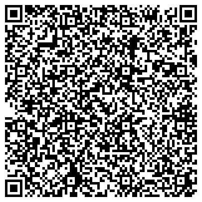 """QR-код с контактной информацией организации ИП Интернет- магазин """" discount-center.kz """""""