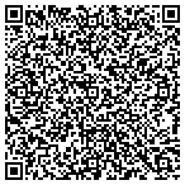 QR-код с контактной информацией организации ИП Веб-студия Xameleon.by