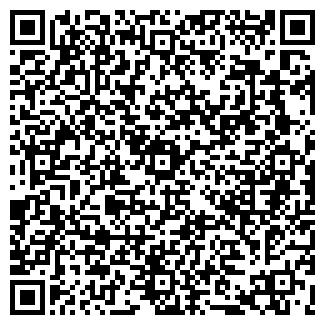 QR-код с контактной информацией организации ТОО Темрук