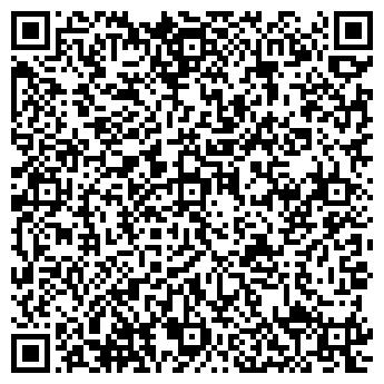 """QR-код с контактной информацией организации ТОО """"АлАр"""" LTD"""