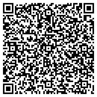 QR-код с контактной информацией организации АРИАНА