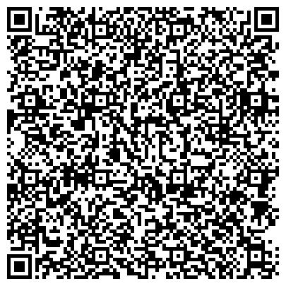 """QR-код с контактной информацией организации Архитектурное бюро """"Каплинский и партнеры"""""""