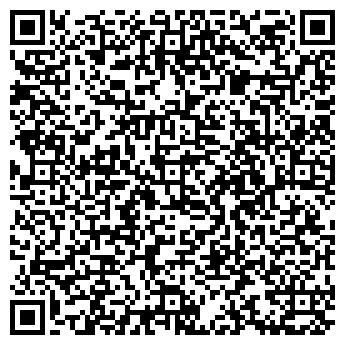QR-код с контактной информацией организации Вініна
