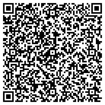 QR-код с контактной информацией организации ТОО DDW