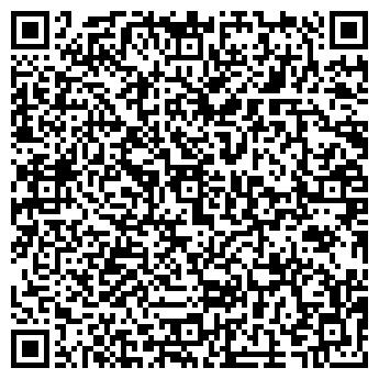 QR-код с контактной информацией организации ООО Эксклюзив