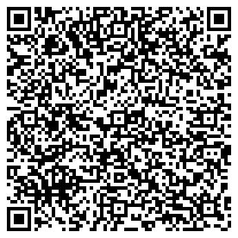 QR-код с контактной информацией организации ИП Пилюлькин