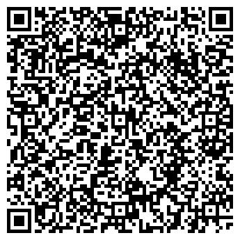 QR-код с контактной информацией организации ТОО Транс Интер