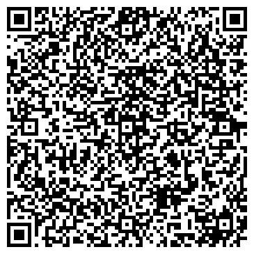 """QR-код с контактной информацией организации ООО Компания """"Дракон"""""""
