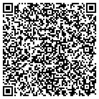 QR-код с контактной информацией организации ДРАКАР