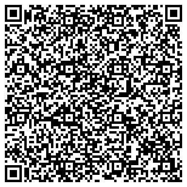 QR-код с контактной информацией организации ООО ЛЕМЮ ИНН 7449012043