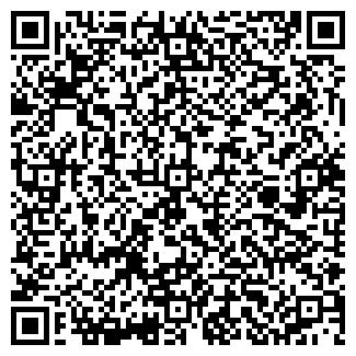 QR-код с контактной информацией организации МАНГО