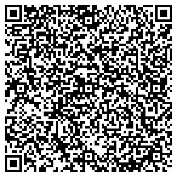 """QR-код с контактной информацией организации ТОО """"WACO  Company"""""""