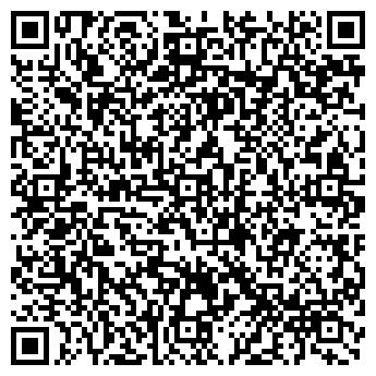QR-код с контактной информацией организации ТОО БЛИЦПОЧТА