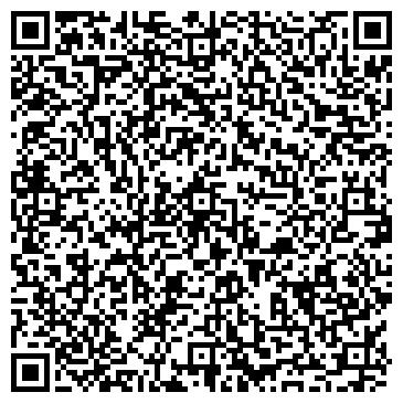 """QR-код с контактной информацией организации ООО """"Аквимус-Трейд"""""""