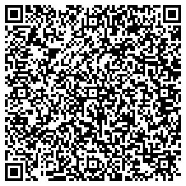 QR-код с контактной информацией организации ОАО «Мосточлегмаш»