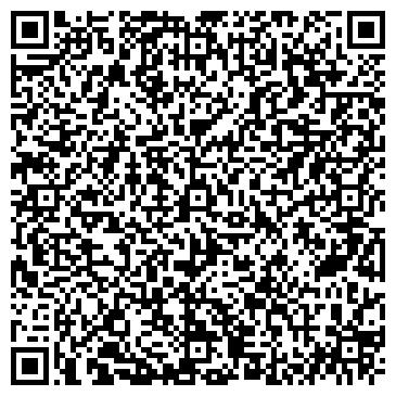 QR-код с контактной информацией организации ОсОО Саякат Dream