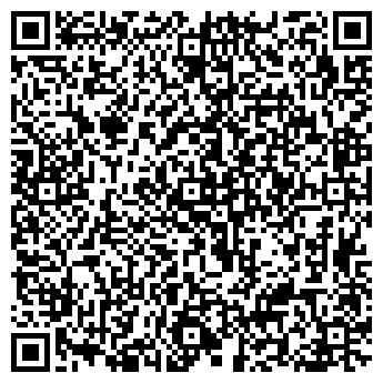 QR-код с контактной информацией организации ИП Аква Стиль